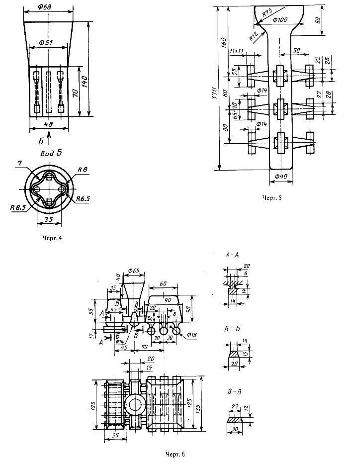 ГОСТ 977-88